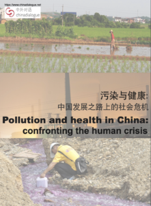 pollution and health in china