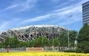 blue skies in Beijing
