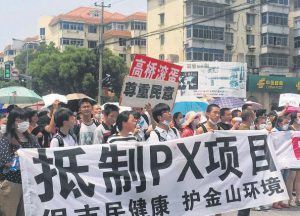 protesters hold signs at anti-PX protest against the proposed relocation of a chemical plant in Shanghai is the latest sparked by fears of paraxylene, a highly flammable chemical used to manufacture polyester