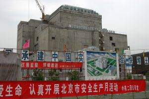 China's first experimental fast breeder reactor under construction in 2004.