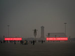 Smog in Beijing's Tiananmen Square. Cutting air pollution in the capital and other cities is a major aim of the 13th Five Year Plan to be readied this year (Image by Lei Han)