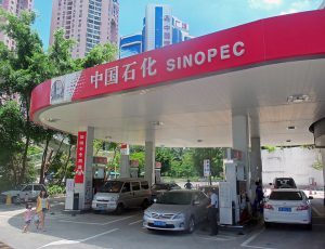 sinopec station at east sun gang and remind north roads, Shenzen China