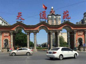 Tiantongyuan in Beijing