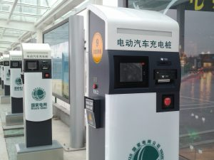 Beijing plans to install 435,000 charging stations between 2016 and 2020 to cope with the rapid uptake of electric vehicles (Image from baike)