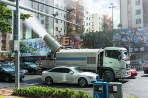 canon spraying mist for reducing air pollution