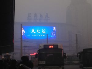 Air pollution in early December 2015. Beijing was criticised for not issuing a red alert at the time despite severe air pollution (Image by Ma Tianjie)
