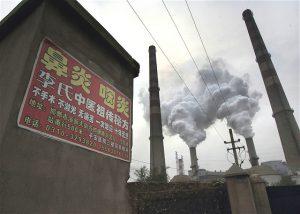 cement centre Hebei province