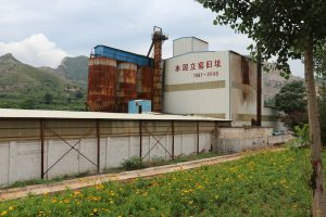 An old cement kiln in Luquan district has the dates it was in service marked on its side: 1981 to 2008 (Image: Feng Hao)