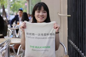 Carrie Yu, founder of China's first zero-waste store (Image: Carrie Yu)