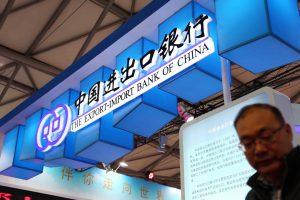 近几年,中国进出口银行和国家开发银行都收紧了对拉美的贷款。图片来源:Alamy