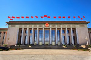 The Great Hall of the People in Beijing, where China's 18th Party Congress is taking place. (Image by shutterstock)
