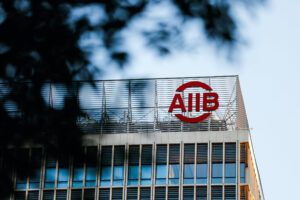 Asian Infrastructure Investment Bank, AIIB