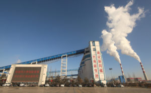 Smoke billows from a coal-powered electric power plant and industrial facility in Datong, Shanxi Province (China's coal country)