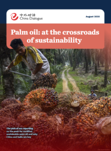 Palm oil journal_2020