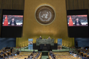 Xi Jinping addresses a high-level meeting of the United Nations General Assembly on 21 September (Image: UN Multimedia)