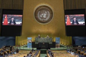 习近平在纽约联合国大会上通过视频发表讲话。图片来源: UN Multimedia