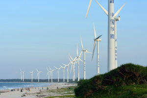 wind turbines on a beach in Shandong, China