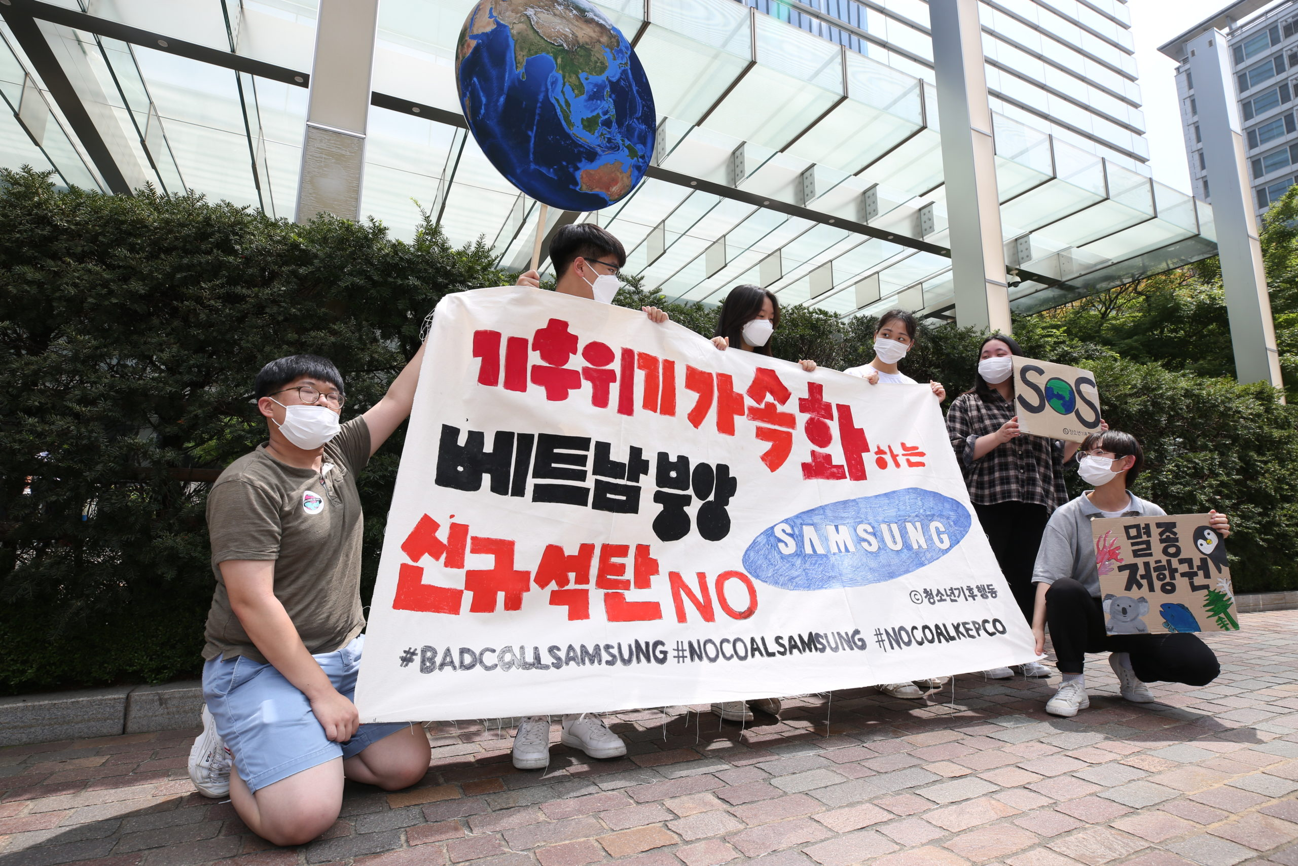 Is South Korea on the right path to carbon neutrality?