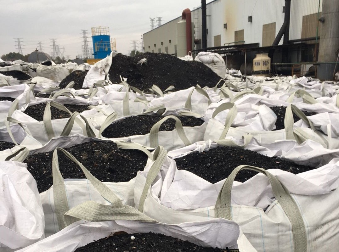 Industrially produced biochar made from leftover crop straw