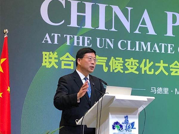 Wang Yi NPC Standing Committee member